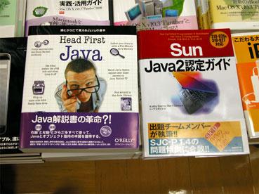 Javabooksjapan
